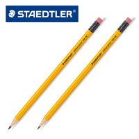 德国 施德楼STAEDTLER 黄色木杆铅笔带橡皮 黄杆铅笔134铅笔 HB