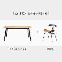 北欧实木餐桌椅组合美式铁艺咖啡厅现代简约家用小户型长方形饭桌 +4张蚂蚁椅