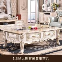 大理石茶几电视柜组合现代简约客厅茶桌实木茶台欧式家具套装 组装