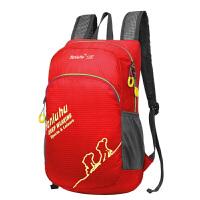 户外休闲旅行双肩背包男女运动登山旅游轻便折叠软包徒步潮小背包 20升