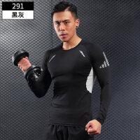 运动上衣男长袖速干紧身衣跑步健身t恤高弹压缩衣足球篮球训练服