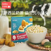 babycare新西兰辅食品牌光合星球宝宝零食益生元小馒头无添加零食