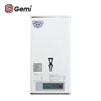 Gemi/吉之美步进式节能商用电开水器防干烧烧水开水机GM-K2-30ESW