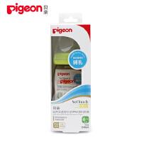 """贝亲Pigeon""""自然实感""""宽口径PPSU奶瓶240ml配L奶嘴(绿色旋盖/ L size)"""