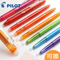 Pilot百乐可擦性中性笔彩色水lfbk-23ef按动式frixion笔芯0.5mm日本进口摩磨擦水性黑色蓝黑红蓝小学生热可擦