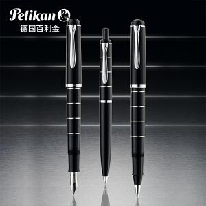 德国进口 Pelikan百利金钢笔M215黑色银环旋帽钢笔金尖钢笔 成人钢笔 *钢笔 顺丰包邮