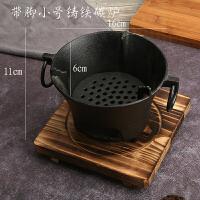 铸铁炭炉日式酒精炉煮茶炉干锅炉木炭烤炉小火锅炉烧烧炉烤肉炉