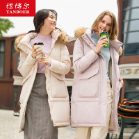 坦博尔2019新款时尚羽绒服女收腰中长款大毛领韩版修身秋冬女装
