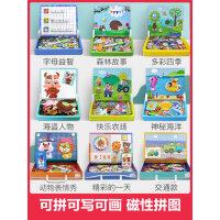 磁性拼图儿童益智力动脑玩具2-3-5岁宝宝幼儿园早教男孩女孩礼物