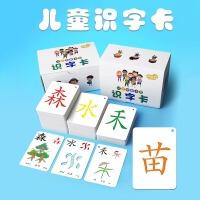 宝宝识字卡片3000字幼儿园儿童玩具益智启蒙早教看图认字卡片