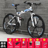 山地自行车24/26寸折叠双减震越野变速赛车男女学生单车新品