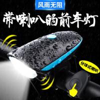 充电带电喇叭铃铛骑行装备配件山地自行车灯车前灯强光手电筒USB