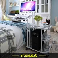 电脑桌 折叠式电竞桌游戏电脑桌小型电脑桌床边桌懒人电脑桌悬挂台式家用桌床边桌可折叠升降移动桌笔记本桌