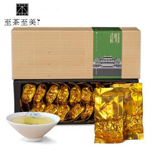 至茶至美 安溪铁观音 清香型特级茶叶 西坪高山乌龙茶 125g 包邮