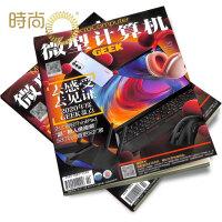 极客GEEK 科技数码期刊2018年全年杂志订阅新刊预订1年共12期4月起订