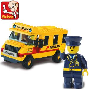 【当当自营】小鲁班模拟城市系列儿童益智拼装积木玩具 学校巴士M38-B100