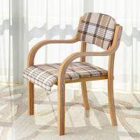 实木餐椅带扶手休闲椅靠背椅子简约现代曲木书桌椅电脑椅子