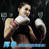 男女拳击套专业训练打沙袋 成人散打拳套泰拳搏击手套 男士健身拳击手套