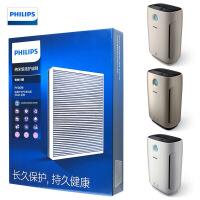 飞利浦(PHILIPS)空气净化器滤网滤芯 FY2426 适配AC2886 AC2888 AC2880除甲醛PM2.5