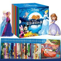 礼盒装全套30册迪士尼0-3岁宝宝睡前故事书1-3岁宝宝听妈妈讲故事冰雪奇缘白雪公主的故事书绘本儿童书宝宝故事书3-6