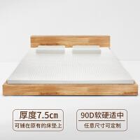 泰国天然乳胶床垫软垫榻榻米学生宿舍单人床褥双人可定制
