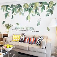 沙发电视背景墙贴纸贴画布景网红房间卧室墙面装饰墙壁纸自粘墙纸
