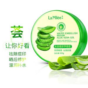 莱玫 水润修护芦荟胶200g 祛痘淡印晒后修护补水保湿舒缓凝胶