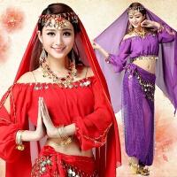 肚皮舞套装 舞蹈演出服女装长袖套装 印度舞服装表演服练功服 均码