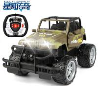 遥控车越野攀爬可一键开门悍马汽车模型可充电方向盘重力感应男孩儿童玩具