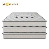泰国天然乳胶席梦思床垫米双人独立簧软硬两用椰棕床垫定制 软硬两用
