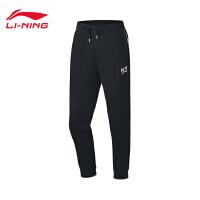 李宁运动裤女士2020新款训练系列宽松裤子夏季收口针织运动长裤