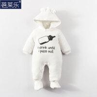 婴儿连体衣服0岁3个月宝宝新生儿冬装冬季棉衣哈衣冬季装