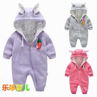 秋冬婴儿连体衣卫衣 男女宝宝兔子萝卜大耳朵爬服加厚保暖外出服
