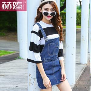 【hersheson赫��】2017夏季爆品女装磨边复古可拆卸牛仔背带短裙H5029【支持货到付款】