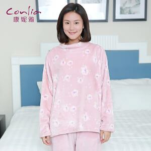 康妮雅法兰绒睡衣 女士秋冬中厚款套头长袖甜美家居服套装