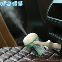 物有物语 加湿器 新款直插汽车载香薰加湿器除异味烟味断电保护卧室创意空气净化器男女学生家居用品