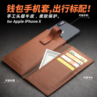 包邮支持礼品卡 iphoneX 手机壳 真皮 苹果 10 钱包款 商务 简约 苹果X 手机 插卡 皮套 iphone