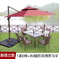 户外桌椅休闲室外庭院露天组合带伞台藤椅花园家具台三件套