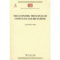 THE ECONOMIC PRINCIPLES OF CONFUCIUS AND HIS SCHOOL(孔门理财学)