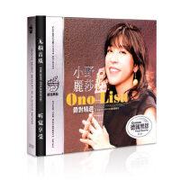 正版汽车载CD经典爵士音乐小野丽莎精选歌曲专辑黑胶cd光盘碟片
