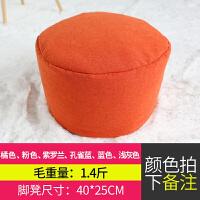 懒人榻榻米懒人沙发豆袋可拆洗小沙发创意豆包单人榻榻米现代简约w