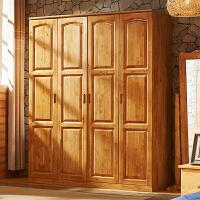 全实木衣柜柏木大衣橱组装整体原木现代简约木质中式卧室家具定制 4门 组装