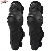 越野摩托车护膝长款夏季防风防摔机车赛车护具男骑士装备护腿