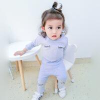 婴儿套装女宝宝5个月新生儿春秋季长袖套头两件睡衣家居服
