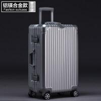 镁铝合金旅行箱金属行李箱男女韩版20全铝框拉杆箱24寸