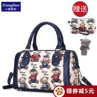 小熊枕头包女维尼手提包包2018新款帆布卡通可爱简约单肩斜挎大包