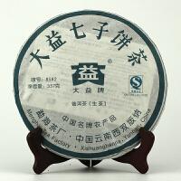 【一提 7片】2007年大益8582 经典数字茶 生茶