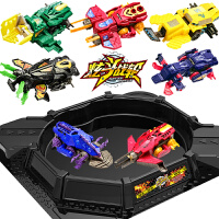 三宝炫斗战轮玩具套装男孩激斗对战炎龙战刃疾电獠牙儿童电动战车