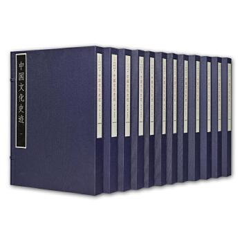 """中国文化史迹(全译本)二十世纪二三十年代中国文化遗迹的""""定格""""。按法藏馆初版形制高仿复制,限量珍藏,仅180套。"""