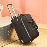 旅行包女手提拉杆包大容量带轮子行李包旅行袋待产包防水可折叠潮